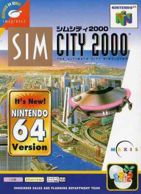 http://3.bp.blogspot.com/_tfcOg-6gqf0/SoAx_M-MW2I/AAAAAAAAADk/aM7azze4oOc/s400/sim+city.jpg