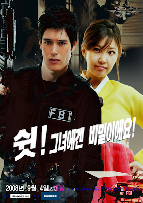 http://3.bp.blogspot.com/_th4GiXEwX3w/SZwFogn6xDI/AAAAAAAAAs8/4zV5O7I7GO8/s400/korean_movie_photo_1220747258016.jpg