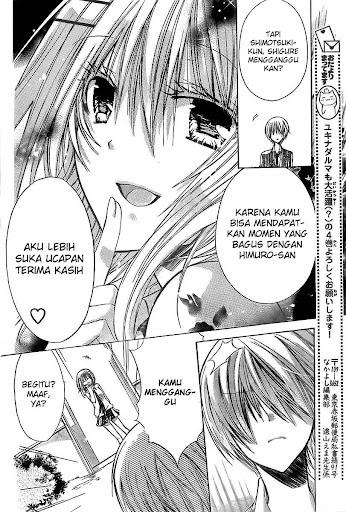 Loading Manga XX Me! Page 3...