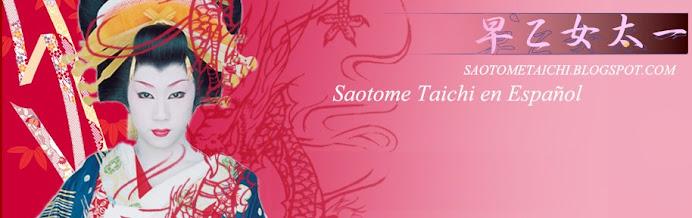 Saotome Taichi -早乙女太一-