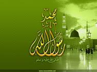 اضغط للوصول لموقع نصرة حبيبنا ورسولنا محمد