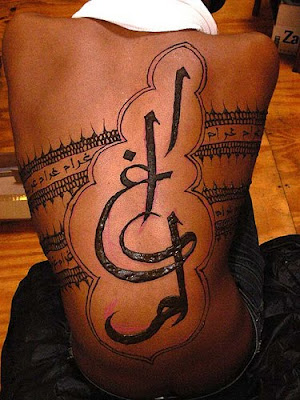 arabic tattoos ARABIC TATTOO LETTERING on back body