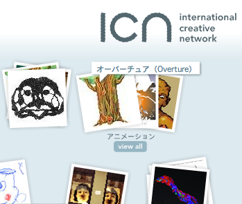 [icn-anime.jpg]