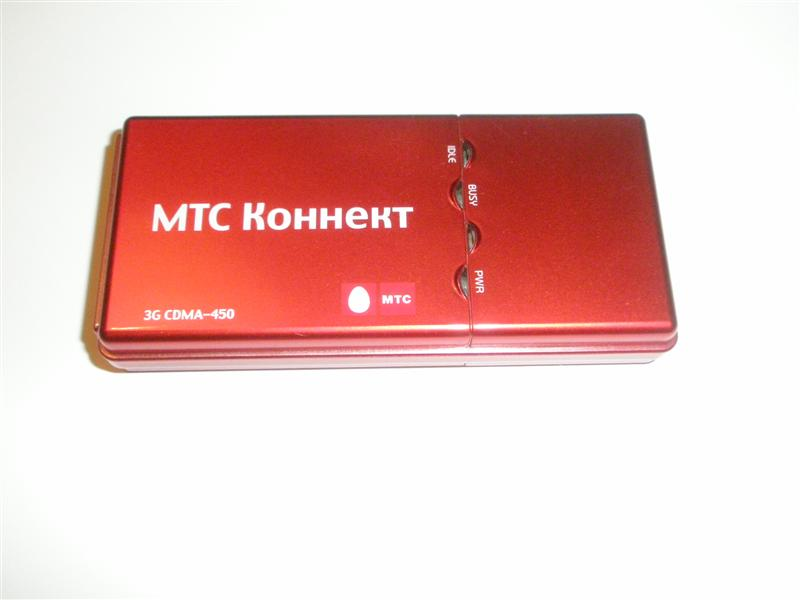 Инструкция модема мтс