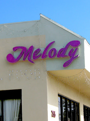 Musical Signs - Melody Restaurant