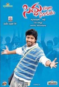 Sidhu From Srikakulam - Telugu Movie Watch Online