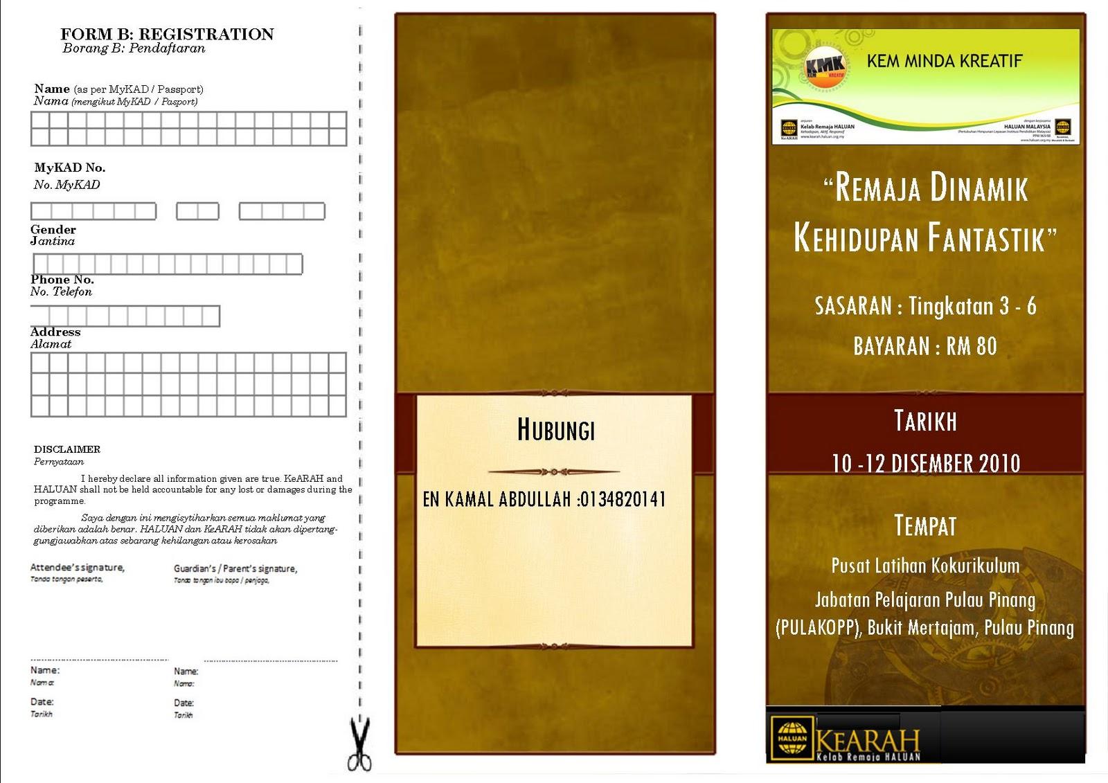 Ni contoh brochure KMK 2010 di Penang :