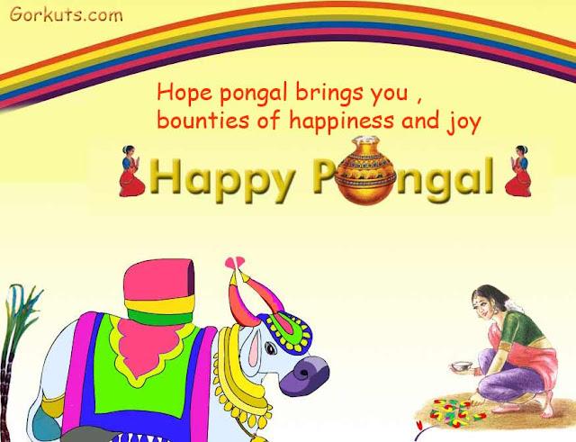 Orkut Pongal scraps , Orkut tamil pongal scraps