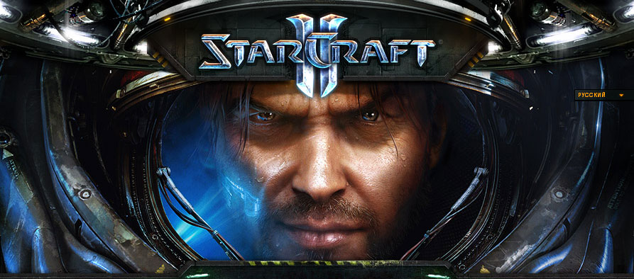StarCraft II: Wings of Liberty[RePack][RUS]