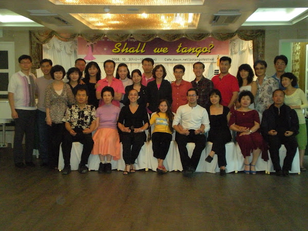 Pohang Tango Festival. Korea