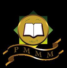 Logo PMMM