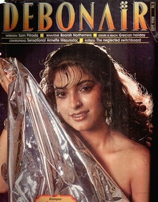 Juhi+Chawla%5B3%5D More Software from Author of AHD xVideo Downloader
