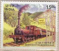 Railway tickets through post offices
