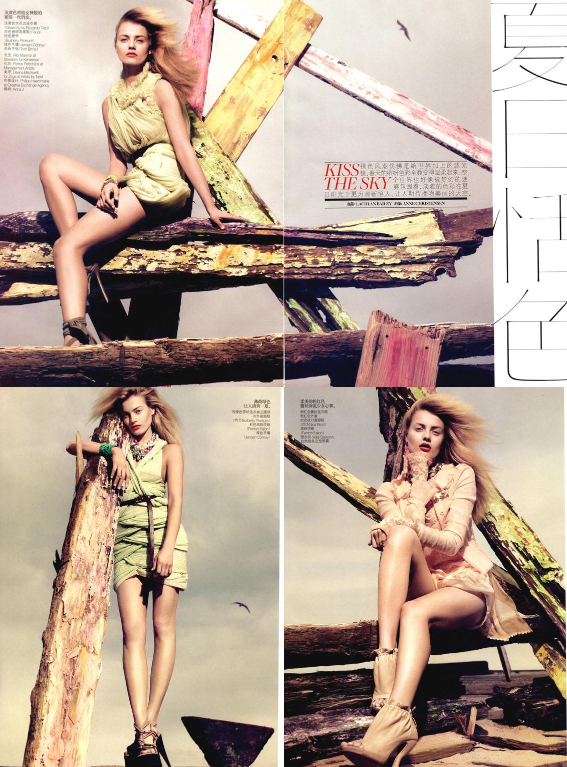 http://3.bp.blogspot.com/_twYmnhXVfP4/S_jdofbXmoI/AAAAAAAAJ2w/gjEJURzPKMU/s1600/editorial6.jpg