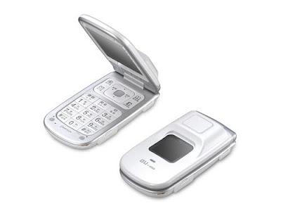descargar la biblia reina valera para celular