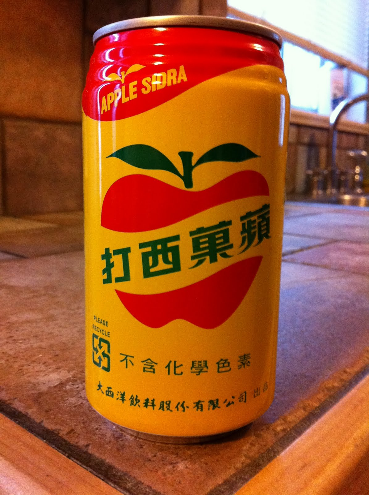 A Pop Guide To Fizz Apple Sidra Apple Soda All Natural