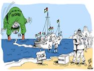 Gaza, ya vamos