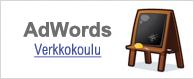 AdWords Verkkokoulu
