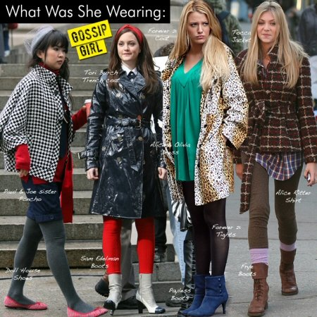 gossip girl summer fashion