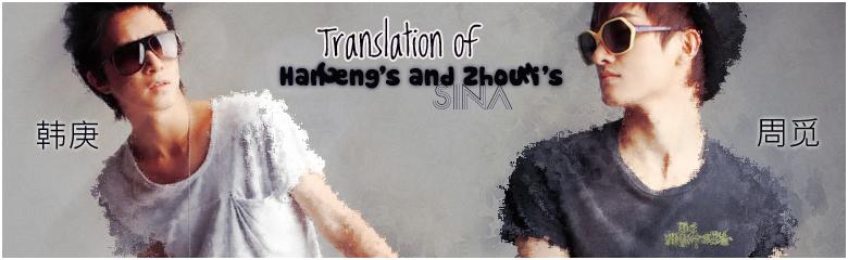 [Trans Sina]HanGeng&ZhouMi