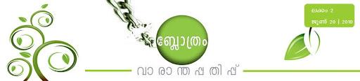 http://3.bp.blogspot.com/_u86cGesjzY8/TBUUHjux4YI/AAAAAAAAALg/v38oTGnNoBo/logo.jpg