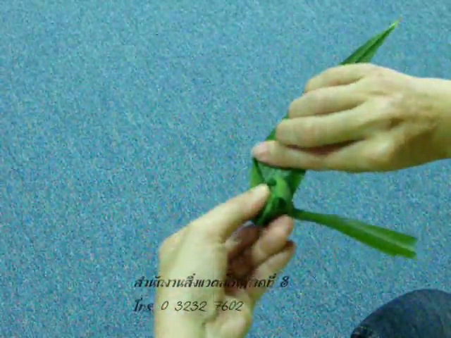 วิธีพับดอกกุหลาบจากใบเตย สอนพับดอกกุหลาบ ,ใบเตยพับเป็นกุหลาบจาก how to fold sweet rose from Pandan leaf,diy fold rose,pandan leaf rose,how to fold rose from,natural method  odor
