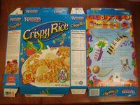 วิธีทำ จิ๊กซอว์ ตัวต่อภาพ jigsaw  กล่องกระดาษ ทำของเล่น กล่องซีเรียล กล่องอาหารเช้า บรรจุภัณฑ์ ของใช้แล้ว ลดขยะ รีไซเคิล วัสดุเหลือใช้ ไอเดีย how to diy ลดโลกร้อน โลกสีเขียว โครงงาน กระดาษ กระดาษใช้แล้ว recycle reuse