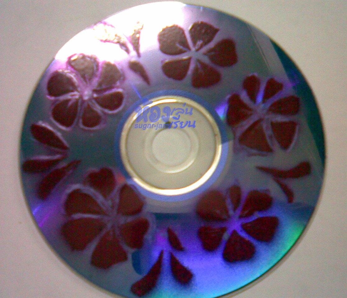 แผ่นซีดีเก่า ซีดีใช้แล้ว ซีดีเสียแล้ว แต่งแผ่นซีดี cd vcd วัสดุเหลือใช้  ประดิษฐ์ของเหลือใช้ วิธีทำ  ทำเอง diy  พลาสติกใช้แล้ว รีไซเคิล งานฝีมือ เศษวัสดุ  reuse recycle ลดขยะ  สร้างสรรค์ แปลก ไอเดีย idea ดัดแปลง ปรับปรุง โครงงาน โลกสีเขียว พลาสติก ลดโลกร้อน ของใช้แล้ว