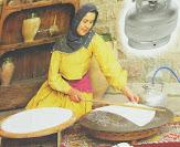Placinta tatar