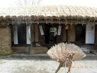asia house