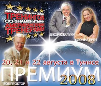 trainers_ru.jpg
