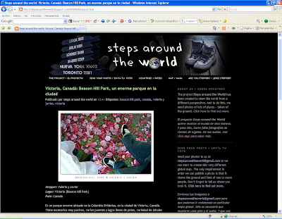 blog steps around the world