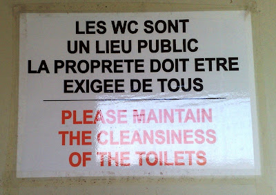 French sign with questionable English translation