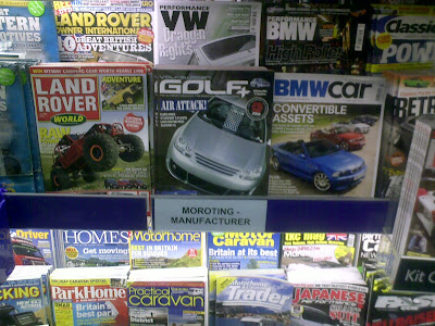 Magazines in WHSmith with misspelt sign