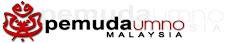 Laman Web Pemuda UMNO Malaysia