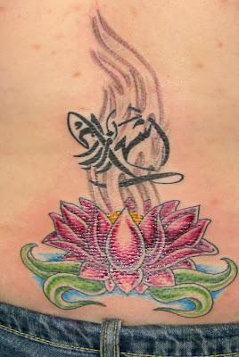 Lotus Tattoo Design on Girls Lower Back