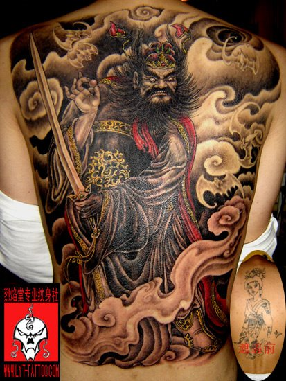 "Chinese Full Back Tattoo Design. RANDOM TATTOO QUOTE: ""Every time I get a"