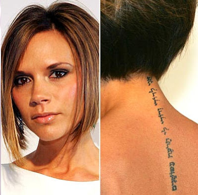 beckham tattoo. Victoria Beckham Tattoos