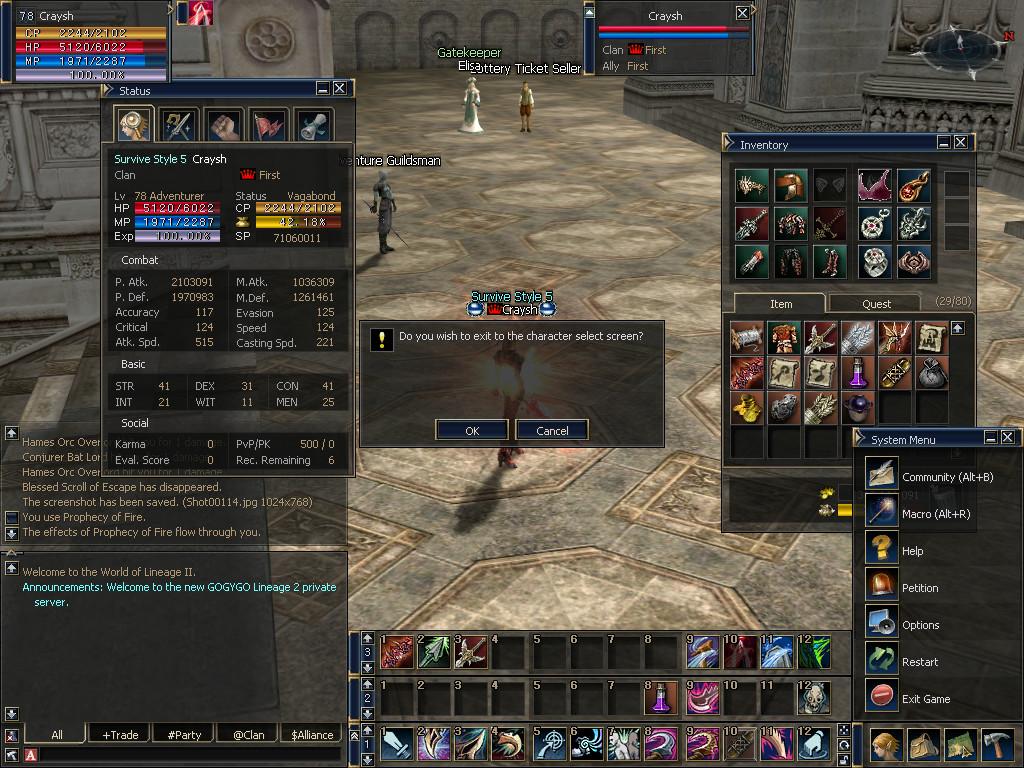 Lineage 2 Game