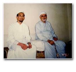 مع المرشد رحانية (المرحم الشيخ عبد المهيمين
