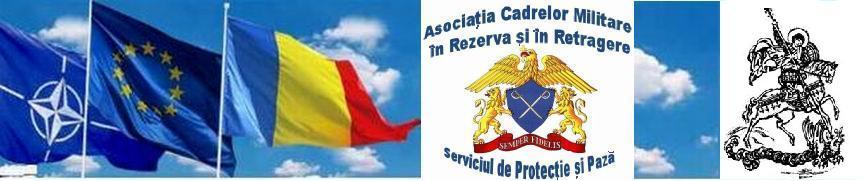 Asociatia Cadrelor Militare in Rezerva si in Retragere - SPP