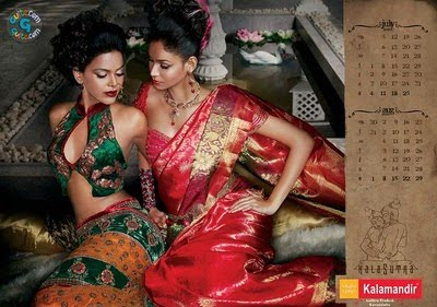 designer sarees and designer blouse designs