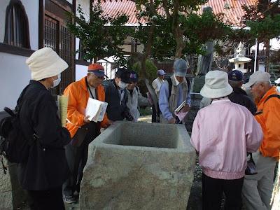 広島県重要文化財、行賢遺品 行賢水槽 西品寺