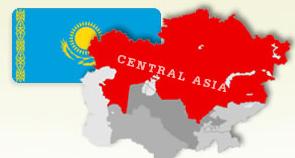 kazakhstan.neweurasia.net