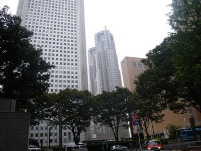 The Tokyo Government Office Building