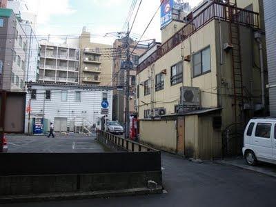 Sakuragi 2 Chome