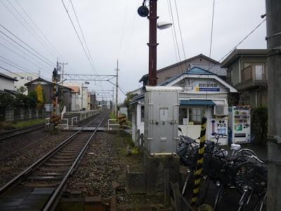えちぜん鉄道越前開発(かいほつ)駅