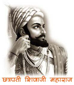 Free shivaji maharaj wallpaper