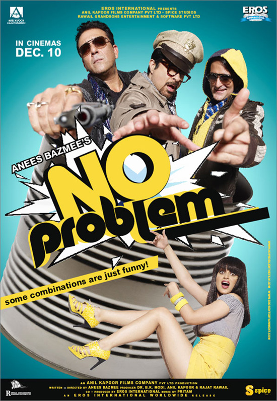 No Problem mp3 songs