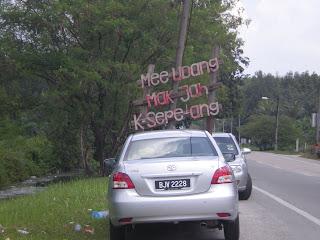 Menikmati Mee Udang Banjir di Kuala Sepetang
